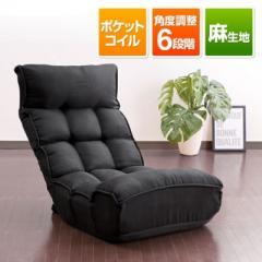 コイルクッション座椅子(フロアチェア・ハイバック・折りたたみ可能・ブラック)