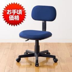 【アウトレット】 オフィスチェア(パソコンチェア・OAチェア・シンプルチェア・ブルー)