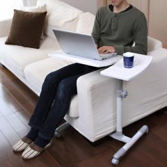 ノートPCスタンド(ノートPC台・高さ&角度調整可能・テーブル分割タイプ・ホワイト)
