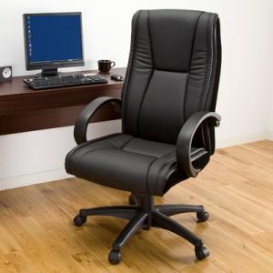 椅子(リラックスPUレザーチェア)