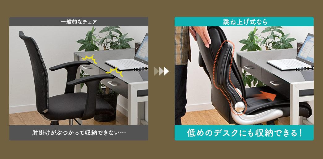 レザーチェア(アームレスト跳ね上げ式・PUレザー・ブラック) YK ...