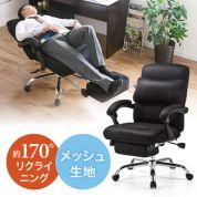 オットマン付きチェア(寝られる椅子) 商品一覧【イス王国】